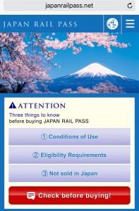 JapanRailPass